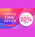 colorful limited time sale offer discount deal vector image