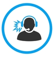 Operator Message Rounded Icon vector image