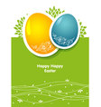 egg easter vector image vector image