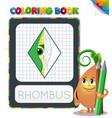 coloring book geometric form rhombus vector image