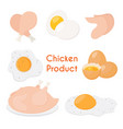 chicken product - egg wing leg omelette vector image