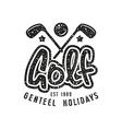 Golf club emblem in retro style vector image