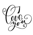 i love you text postcard phrase for valentines vector image