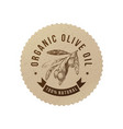 organic olive oil label vector image