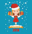 happy new year 2018 card santa with gift boxes vector image