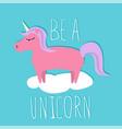 unicorn figure fun for girls vector image