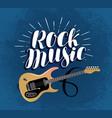 rock music banner guitar musical instrument vector image