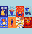 circus posters and banners set vector image