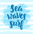 sea waves surf inspirational quote vector image