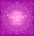purple happy valentines day background card vector image