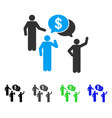 financial discussion group flat icon vector image