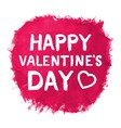 Valentine watercolor greeting card vector image