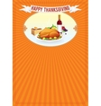 Thanksgiving Day Vertical Background Template vector image