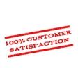 100 Percent Customer Satisfaction Watermark Stamp vector image