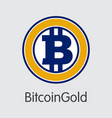 bitcoingold - cryptocurrency logo vector image