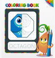 coloring book octagon geometric form vector image