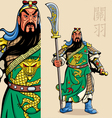 Chinese Warrior vector image