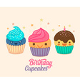 Cute Birthday Cupcake Icon Set vector image