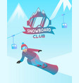 snowboard club and man moving over vector image