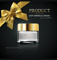 Cosmetics package design vector image