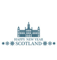 Happy New Year Scotland vector image