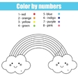 Coloring page with cute kawaii rainbow Color by vector image