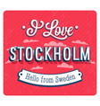 Vintage greeting card from stockholm vector image