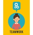 Teamwork support and leadership vector image