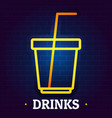 drinks signboard logo flat style vector image