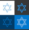 star of david israel sign and symbol vector image