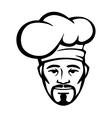 Hispanic chef in a white toque vector image