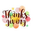 abstract thanksgiving background vector image