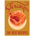 retro poster with shrimp for restaurants vector image
