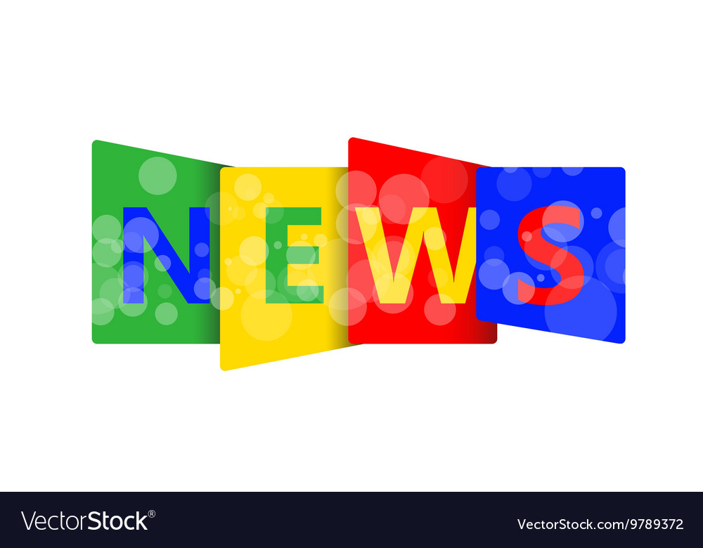 News letters for you design vector