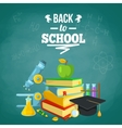 School books and science tools vector image