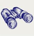 Binoculars Icon vector image