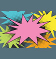 pink comic burst explosion pop art vector image