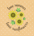 banner template with yellow sunflowers and vector image