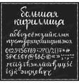 Big cyrillic alphabet vector image