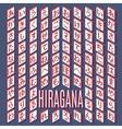 Hiragana Isometric Engraved vector image vector image