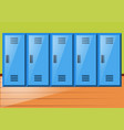 room with blue lockers vector image
