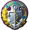 marine style emblem vector image vector image