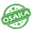 Osaka green stamp vector image