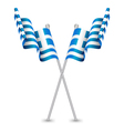 Greece Hellenic Republic Waving Flag vector image