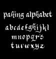 pahing alphabet typography vector image
