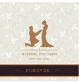 wedding invitation save the date forever retro flo vector image