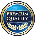premium quality icon vector image