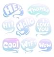 Cartoon air speech bubbles set vector image