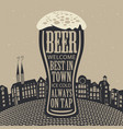 glass of beer on the background of old town vector image