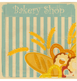 Cover menu for Bakery vector image